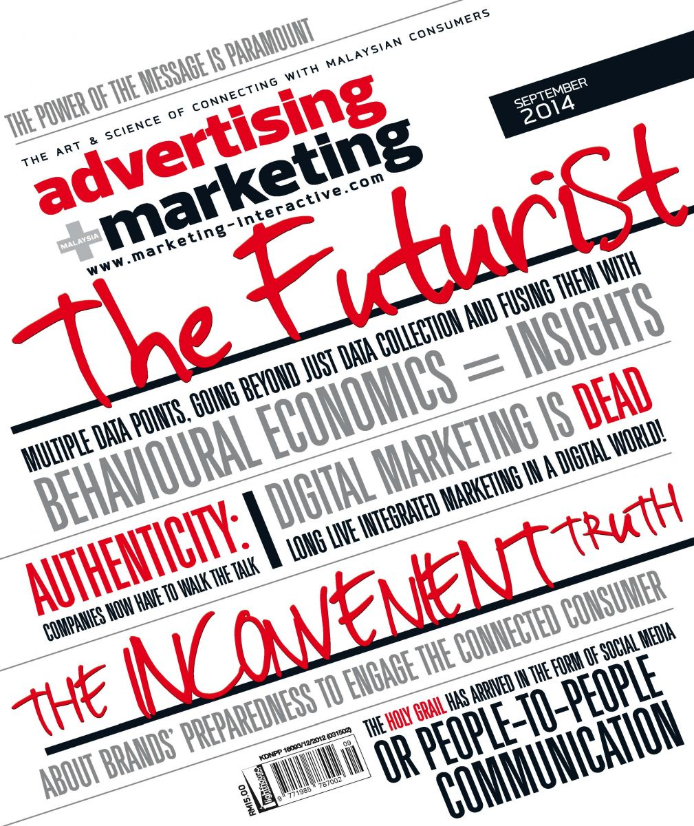 Advertising + Marketing Magazine Front Cover